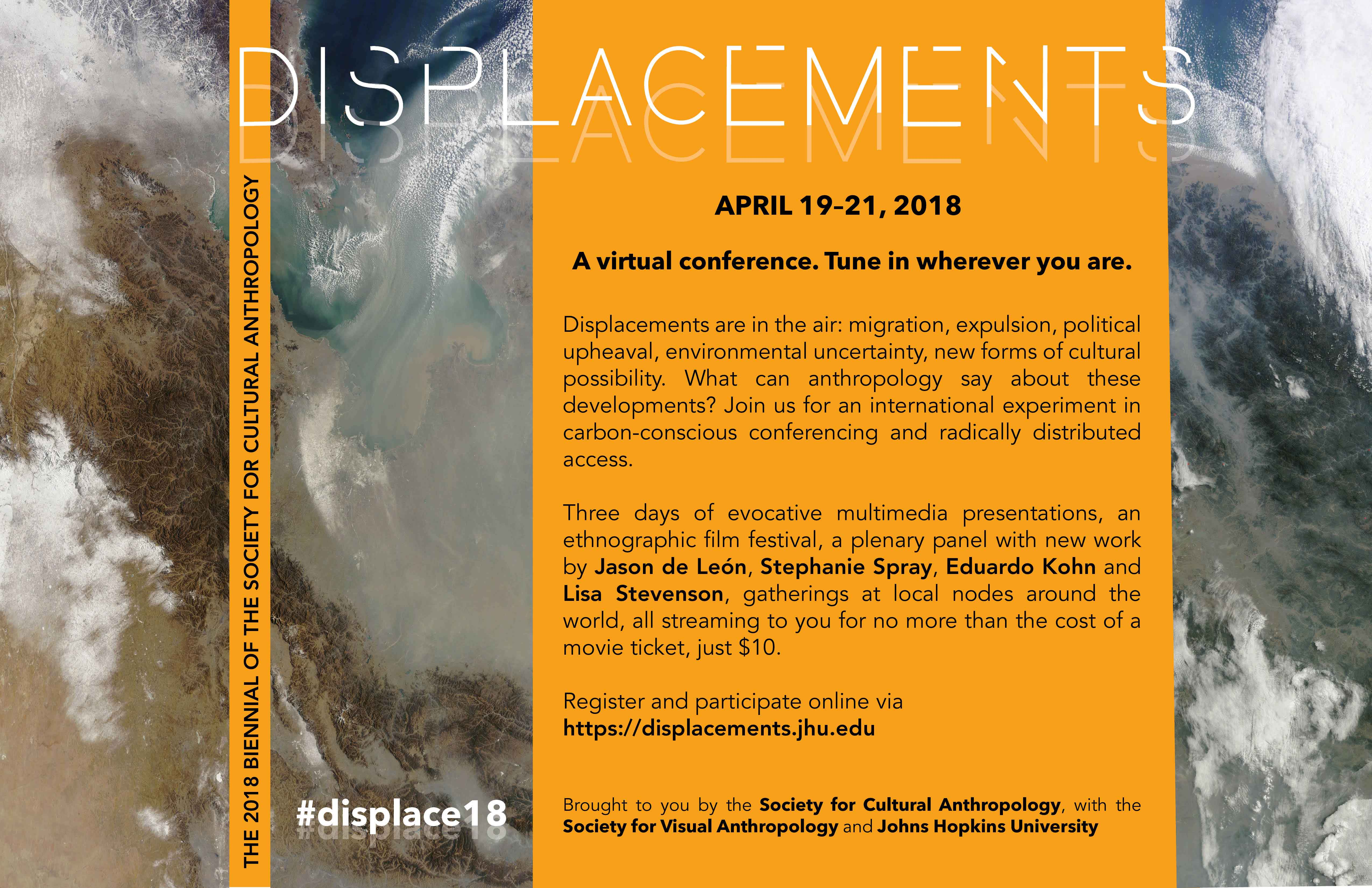 Displacement Flyer